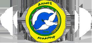 City of Aradippou