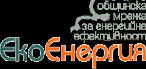 EcoEnergy – Municipal Energy Efficiency Network